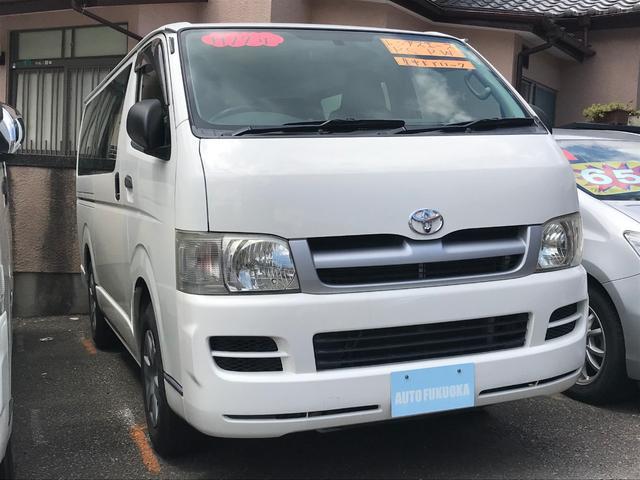 「トヨタ」「レジアスエースバン」「その他」「福岡県」の中古車