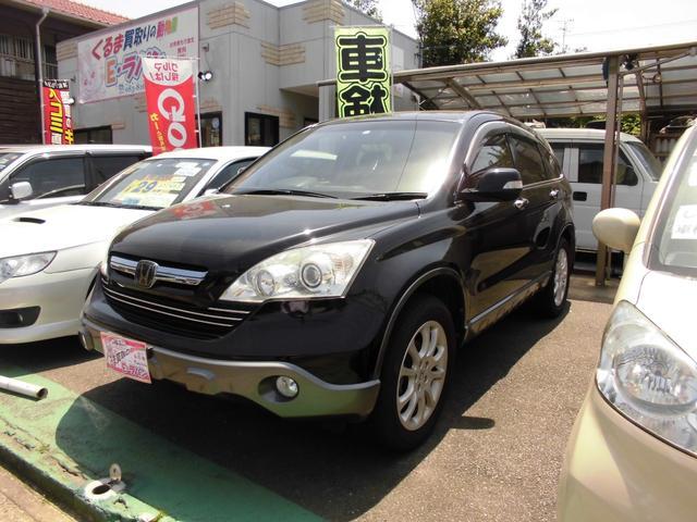 「ホンダ」「CR-V」「SUV・クロカン」「福岡県」の中古車