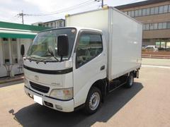 ダイナトラック1.5トン保冷車