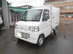 ミニキャブトラック−5℃設定冷凍冷蔵車