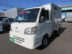 ハイゼットトラック−22℃設定冷凍車 オートマ キーレス パワーウィンドー