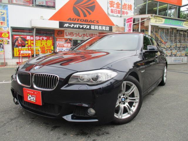 BMW 523dブルーパフォーマンスMスポーツパッケージ