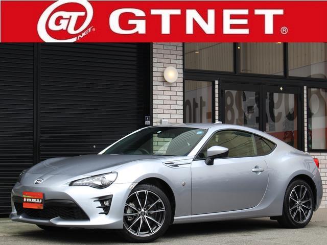 トヨタ GT SDナビ 地デジ スマートキー 純正17AW