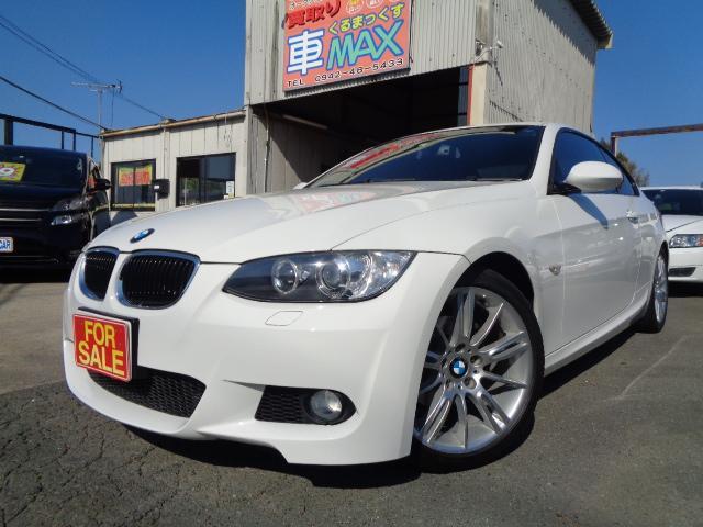 BMW 320i Mスポーツパッケージ 社外ナビ フルセグTV 純正アルミ