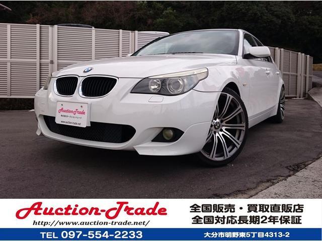 BMW 5シリーズ 525i Mスポーツ仕様 車高調 左ハンドル ...