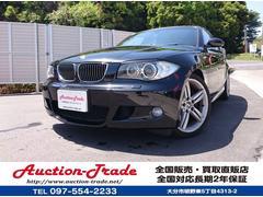 BMW130i Mスポーツ スマートキー バックカメラ HDDナビ
