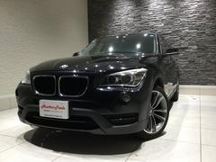 BMW X1sDrive 20i スポーツ