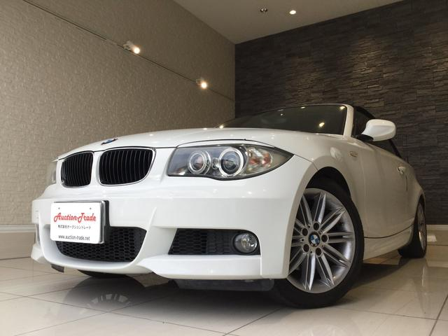 BMW 120iカブリオレMスポ 電動オープン ハーフレザー ETC