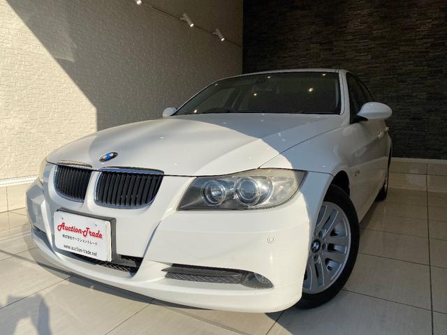BMW 320i スマートキー パワーシート HID