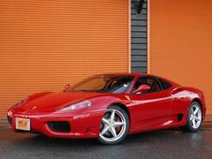 フェラーリ 360モデナF1 正規D車黒革Sチャレグリ