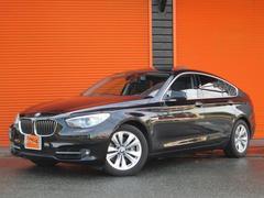 BMW535iグランツーリスモ ハイラインPG黒革SRHDDナビ