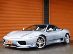 フェラーリ 360スパイダー 3.6 正規D車MT6速TベルクラッチXX済