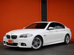 BMW523d Mスポーツ D車右H1オ−ナ−SR付