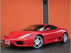 フェラーリ 360モデナ  正規D車右H6速MSR可変TベルXX済