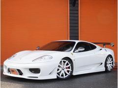 フェラーリ 360モデナ 正規D車後期型MT6速パワクラ可変カーボンS