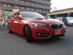 BMW 220iクーペ スポーツ パーキングサポートPG(BMW)