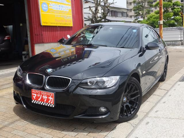 BMW 320iクーペ Mスポーツ 社外アルミ マフラー サンルーフ