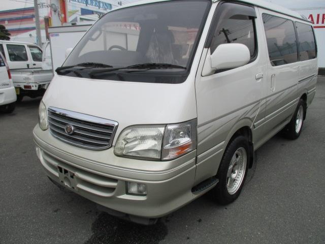 トヨタ SカスタムGリビングサルーンEX3.0Dターボ3MR