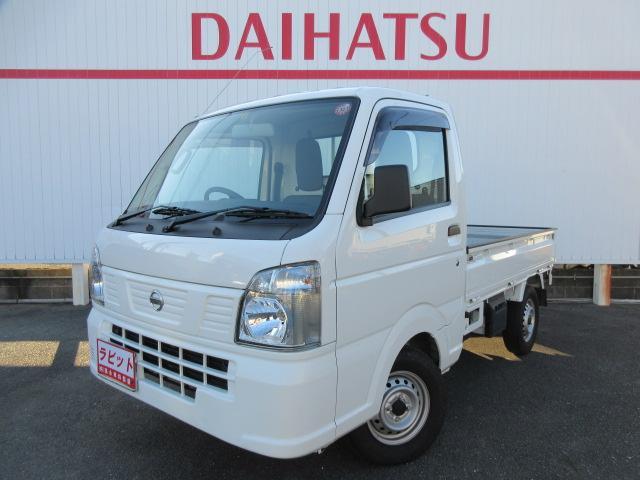 日産 NT100クリッパートラック DX AT・エアコン・パワステ付き