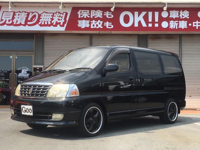 トヨタ G プライムセレクション