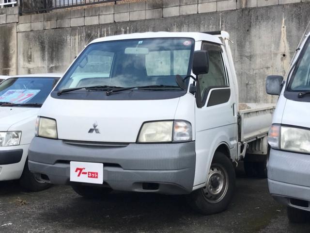 三菱 デリカトラック GL 5速 三方開 積載量1t
