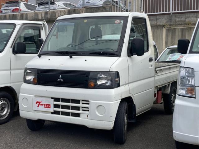 三菱 ミニキャブトラック VX-SE 5速 エアコン パワステ 最大積載量350kg