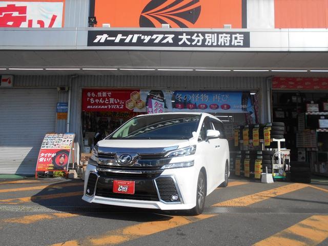 トヨタ 2.5Z Gエディション  11型大画面ナビワンオーナー