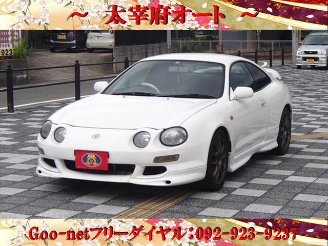 トヨタ アルミ エアロ 5速MT