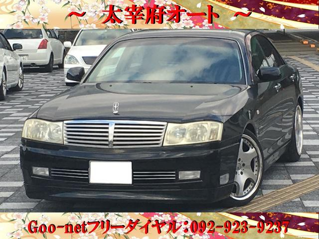 日産 300LX-Z アルミ ナビ パワーシート コンビハンドル
