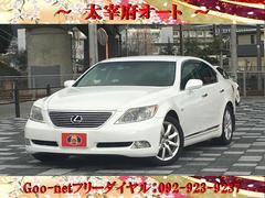 LSLS460 バージョンU