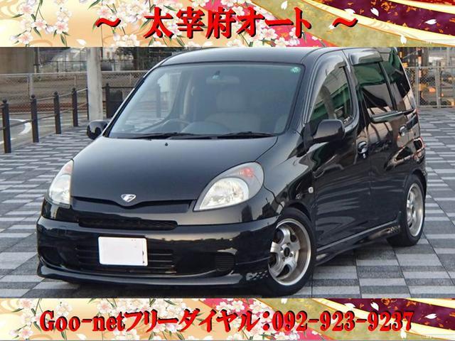 トヨタ X リミテッド ペアベンチパッケージ エアロ 車高調