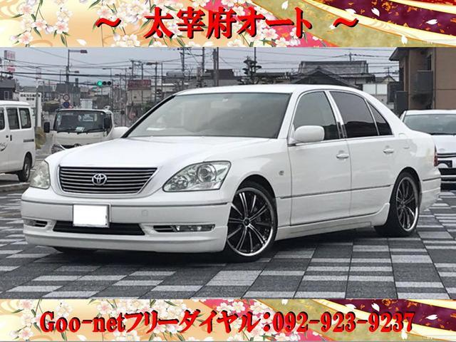 トヨタ C仕様 社外19AW HIDライト TVチューナ ナビ