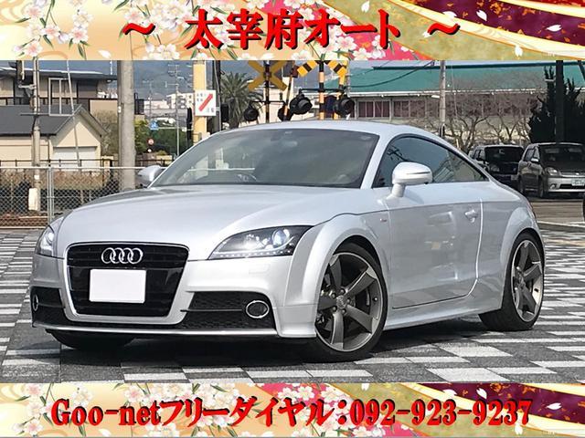 アウディ 2.0TFSI Sライン 19AW ローダウン 純正ナビ