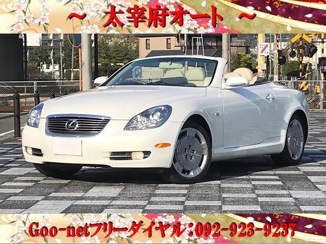 430SCV ベージュ革 ETC ナビ シートヒーター(1枚目)