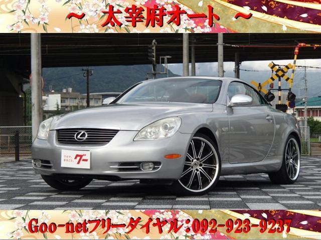 トヨタ ナビ 本革シート シートヒーター コーナーセンサー