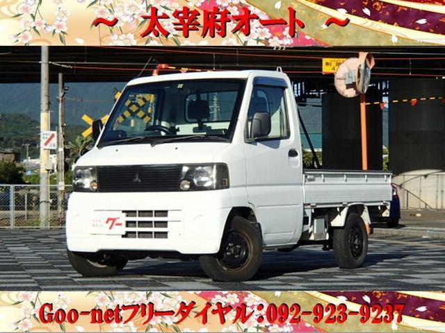 三菱 ミニキャブトラック 5速MT CD MD エアコン (なし)