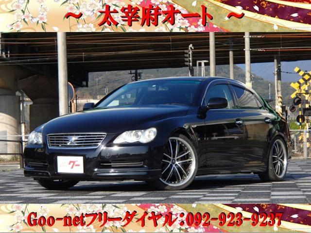 トヨタ マークX 300Gプレミアム Sパッケージ サンルーフ 本革シート