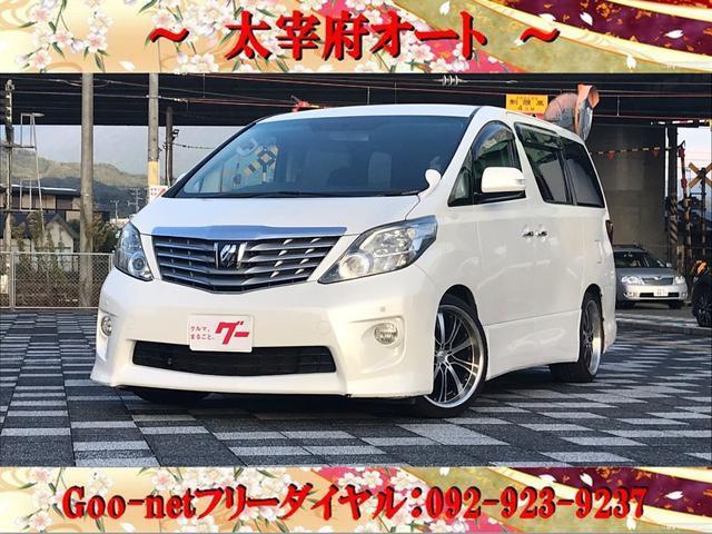 トヨタ 240S HDDナビ バックカメラ ETC スマートキー 片側電動スライドドア 社外19AW
