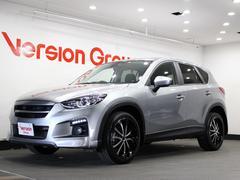 CX−5XD 4WD 社外20AW BOSEサウンド 全国3年保証付