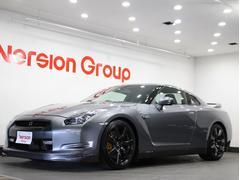 GT−Rブラックエディション ワンオーナー 全国3年保証付