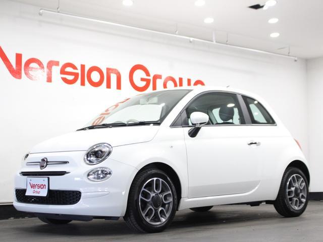 フィアット ツインエアポップ ディーラー車 デュアロジック 新車保証継承