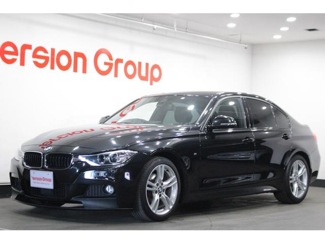 BMW 3シリーズ 320d Mスポーツ ディーラー車 純正HDDナビ バックカメラ レーダークルコン レーンアシスト 衝突被害軽減 HIDライト フォグ オートライト パワーシート ETC 18AW