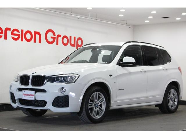 BMW xDrive 20d Mスポーツ ディーゼルターボ 4WD 純正HDDナビ フルセグ 全周囲カメラ インテリジェントセーフティ クルーズコントロール ハーフレザーシート パワーシート HIDライト オートライト パワーバックドア