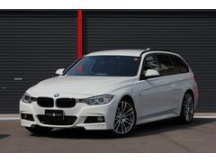 BMW320dブルーPツーリング Mスポ オートトランク 19AW