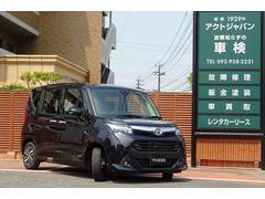 トールX SAIII 新車 スマートアシスト エコアイドル CVT