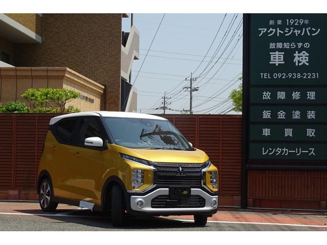 三菱 G 新車 衝突被害軽減ブレーキ iストップ シートヒータ