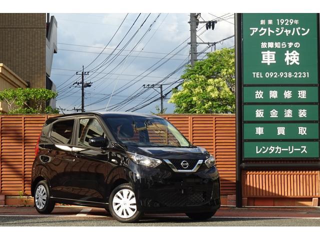 S 新車 エマージェンシーブレーキ クリアランスソナー(1枚目)
