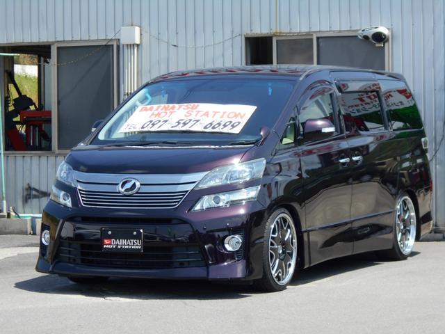 トヨタ 2.4Z ワンオーナー 8インチナビ フリップダウンモニター