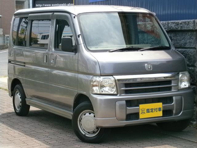 ホンダ M 鑑定付 タイベル・Wポンプ・ヘッドガスケット・タイヤ交換