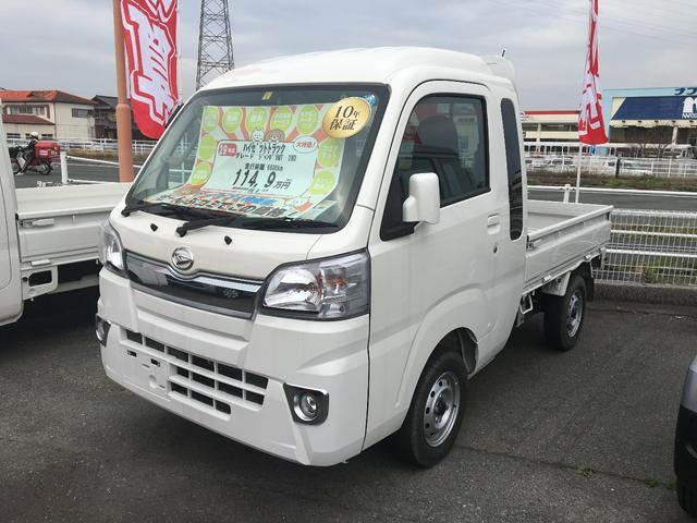 ダイハツ ジャンボ 5MT 2WD